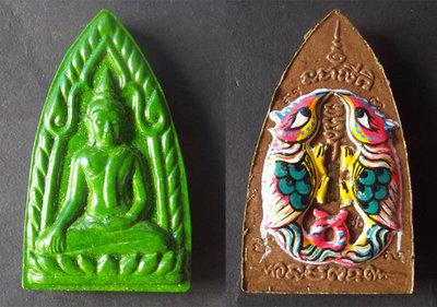 Pra Khun Phaen Klueab Hlang Taep Sariga Pim Yai - Glazed Green Ceramic  with Hand Painted Magpies - 'Wai Kroo 2555' Edition - Luang Por Chor Suchiwo - Wat Nong Saeng