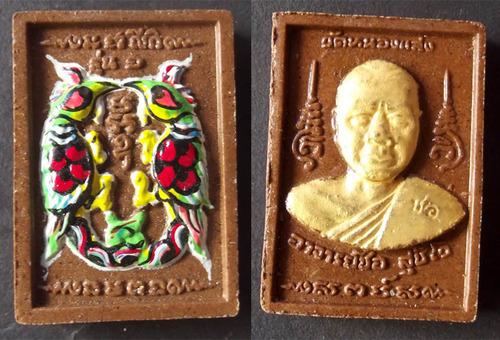 Taep Sariga Koo Chiwit Hlang Roop Muean Luang Por - Roey Ploi (Pim Klang) Sariga with Guru Monk Image Hand Painted Amulet - 4 x 2.5 Cm -  Luang Por Chor - Wat Hnong Saeng 'Wai Kroo Edition' 2555 BE
