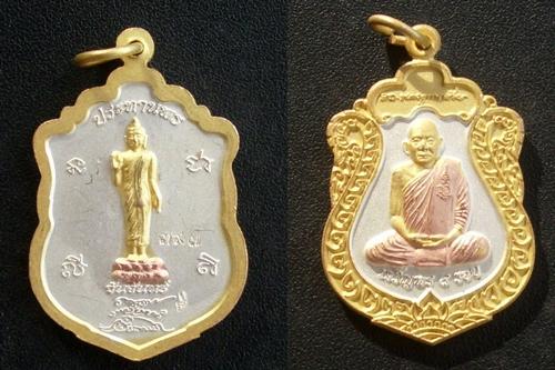 Rian Pra Prajam Wan Gerd Wan Jantr (Monday Birthday Buddha) Yor Sor Sor (YSS) - Nuea Tong Daeng Chup Sam Kasat - Run Jaroen Porn 8 Rorb - Somdej Pra Yan Sangworn