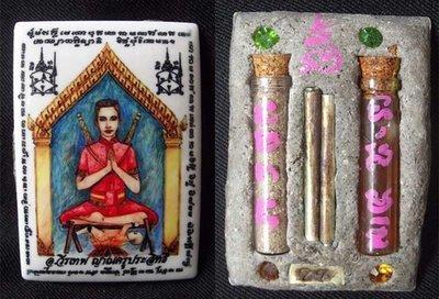 Khun Phaen Yang Kumarn Pim Yai Ongk Kroo - Nuea Pong Look Krok, Ploi Sek, Nam Man Prai - Kumarn Bone Powder, Gems, Prai Oil, Pong Sanaeh - Ajarn Wirataep + 7 Great Masters - #28 - 99 Made