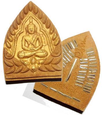 Pra Jao Sua Sethee Yai Jumbo - Nuea Pong Wan Ya Wasana Jinda Manee - 56 solid silver Takrut Pra Puttakun & 1 Takrut Hua Jai Sethee - Luang Por Jerd  Jao Sua Sethee Yai Edition 2556 BE