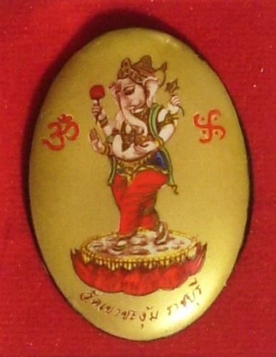 Pra Pikanes ฺBoroma Sukh (Pang Gaw Na) - Luang Por Pramote - Wat Khao Changum
