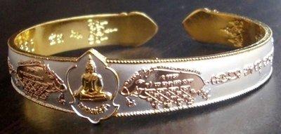 Gamlai Yant Moo Tong Daeng Dood Sap - Nuea Sam Kasat Chup Tong (Gold Plating Tricolor enamel bracelet with wild boar Yantra) - Luang Por Somkid - Wat Beung Tata