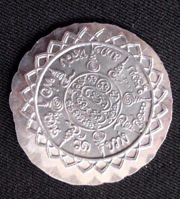 Rian Laekhasart (Duang Bai Huay) - Nuea Dtakua Mai Dtat Khorb - Lottery Numbers Divination Amulet - Luang Ta Chuan - Wat Khwang