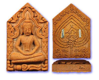 Pra Khun Phaen Fon Saen Ha - Nuea Wan Saw Hlong Pim B - Takrut Ngern Koo (2 Silver Takrut) - Luang Phu Chao - Wat Huay Lam Yai (Nakorn Sawan) - First edition 2555 BE
