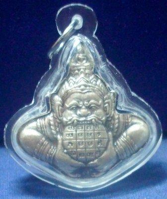 Pra Rahu Om Jantr Loi Ongk - South Thai origin
