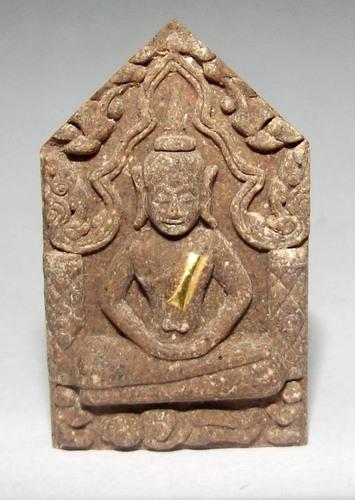 Pra Khun Phaen Fon Saen Ha - Nuea Wan Saw Hlong (Dark Powder Version) Pim A Ongk Kroo - Takrut Tong Kam (1 Gold Takrut) - Luang Phu Chao - Wat Huay Lam Yai - First edition 2555 BE