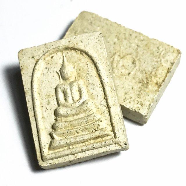 Somdej Kanaen Chae Nam Mont Run Puttakun 2538 BE Holy Water Soaked Amulet - Luang Por Kasem Khemago
