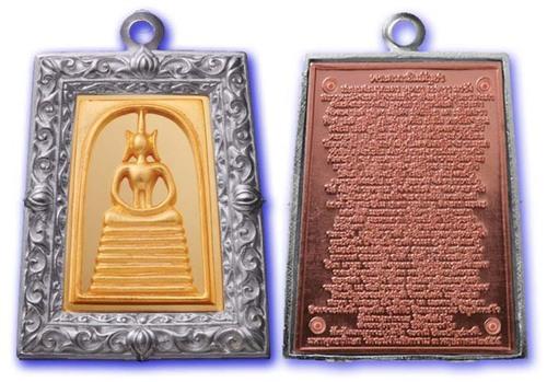 Pra Somdej Gaes Chaiyo 7 Chan 3K - Ongk Tong Grop Ngern Kata Pink Gold (Gold Plated Bronze Image, Silver casing and Pink Gold Plated back face) - 'Benja Baramee' - Wat Rakang Kositaram 2555 BE - Only