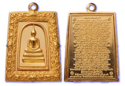 Pra Somdej Wat Rakang Pim Yai - Nuea Bronze Nork Chup Tong (Bronze with 24K Gold Plating) - 'Benja Baramee' edition - Wat Rakang Kositaram 2555 BE - Only 999 Made