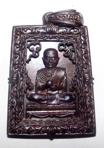 Rian Roop Muean Somdej Pra Puttajarn (Dto) Prohmrangsri - Pim See Liam Chalu Lai Yok Ongk - Nuea Nava Loha (9 Sacred Metals) - Wat Rakang Kositaram 2555 BE