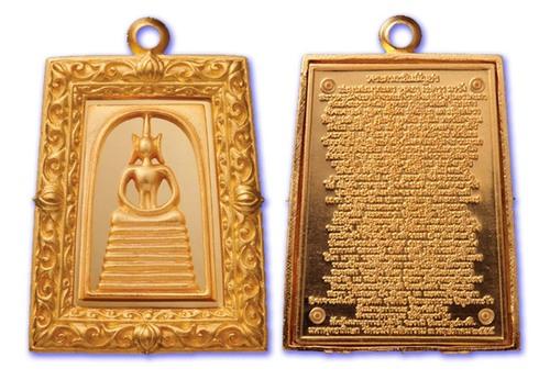 Pra Somdej Gaes Chaiyo 7 Chan - Nuea Bronze Nork Chup Tong (Bronze with 24K Gold Plating) - 'Benja Baramee' edition - Wat Rakang Kositaram 2555 BE - Only 999 Made