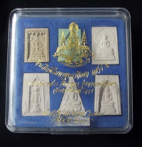 Chud Gammagarn Tee Raleuk Run Kanjanapisek Wat Boworn - Muan Sarn Jitlada - 6 Famous Thai Buddhas box set - Wat Boworniwes Worawiharn 2539 BE