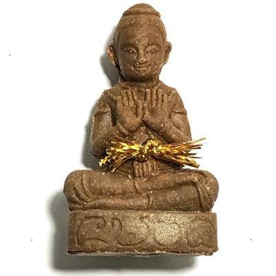 Kumarn Tong Jao Sang Sate Dtamrap Tai Yai 2557 BE- Nuea Wan Ud Pong Prai Kumarn - Shan Hilltribe Necromancy - Kroo Ba Or