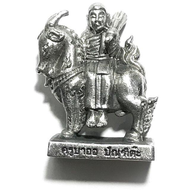 Pra Sivali Khee Pae 100 Pi 2558 BE Chimplee Arahant Riding Lucky Goat - Nuea Ngern Yuan - Kroo Ba Or Bandita