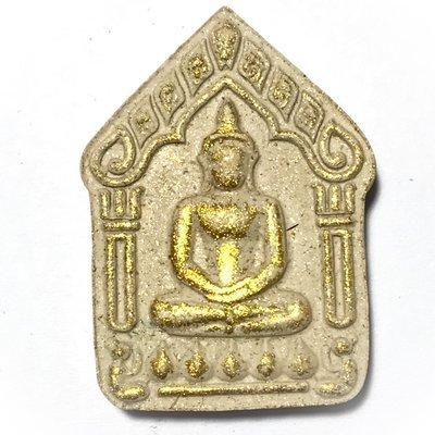 Khun Phaen Metta Prai Kumarn Nuea Khaw Fang Kring 1st Edition 2558 BE Uposatha Restoration Series - Wat Juk Gacher