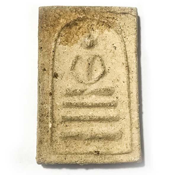 Somdej Pim Taewada Hak Sork Pim Yai Ongk Kroo 2 Takrut Master Class Amulet Luang Phu Nak  2485 BE