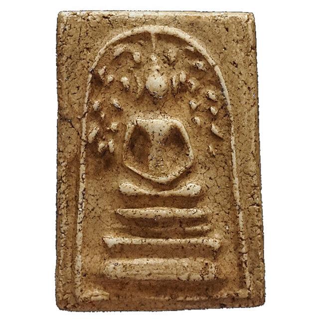 Pra Somdej Prok Po Yai 2495 BE Pim Niyom - Nuea Jad - Luang Phu Nak Wat Rakang Kositaram