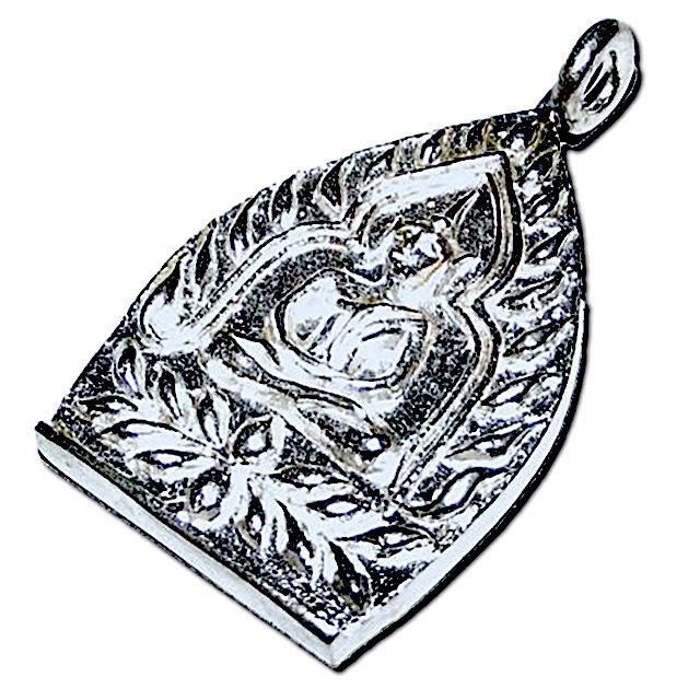 Rian Jao Sua Sethee Yai Niyom 2556 BE Ongk Kroo Millionaire Amulet No.33 of 99 Made - Solid Silver Hand Inscription Luang Por Jerd