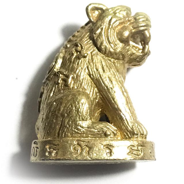 Suea Akom Ngern Hlai Run Sorng Nuea Tong Tip Tiger of Wealth Only 999 Made - Luang Por Bproeng Wat Tham Pru Takian