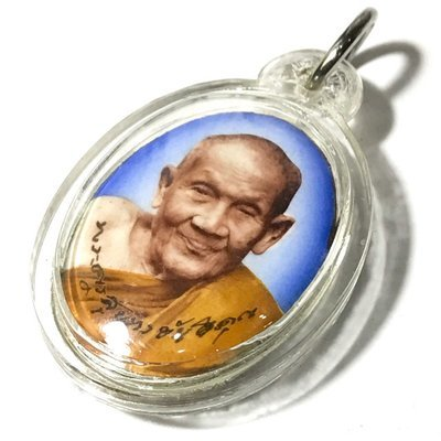 Locket Chak Fa Pim Lek Luang Phu Say 2552 BE Sacred Powder Filled 1 Takrut with Civara Robe & Monk Hair Attached - Wat Don Gradtay Tong