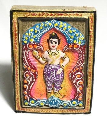 Pra Khanta Kumarn Maha Taep Mee Lai Sen Purple Pants 2545 BE Skanda War God of Shiva 3 Year Empowerment - Kroo Ba Krissana