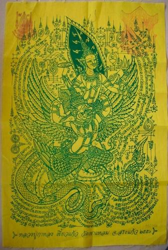 Pha Yant Pra Narai Song Krut Chut Pised (Yellow) - Luang Phu Ka Long