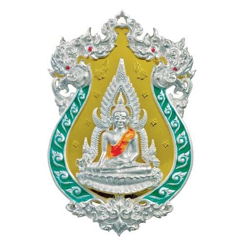Rian Chalu Pra Putta Chinarat 'Jom Rachan' (Warrior King) edition 2555 BE - Nuea Ngern Long Ya Si Khiaw (Solid Silver with Gold Plated Back & Buddha with Green Enamel) - Wat Pra Sri Radtana Maha Tat