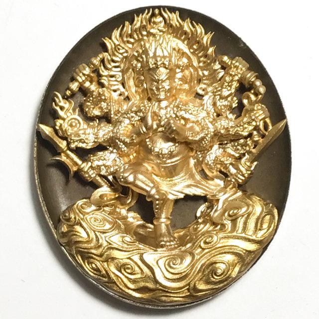 Rian Pra Tanabodee Maha Sethee Champol - Nuea Nuea Bronze Khad Ngao Vaisaravana Vajrayana Deity of Wealth Blessed at Borobudur Indonesia