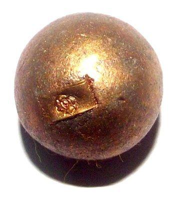 Look Om Pong Prai Kumarn Sacred Powder Ball- 'Chinabanchorn'  75th Anniversary Edition 2556 BE - Luang Por Sakorn - Wat Nong Grub