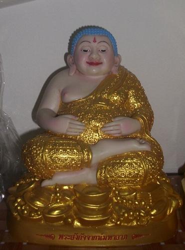 Pra Sangkajjai Bucha statue Buddha of Happiness and Wealth 6 inches X 7.5 inches - Run Udom Somburn Poon Sukh 2553 - Wat Pai Lom (Nakorn Pathom) 3 Blessing Ceremonies