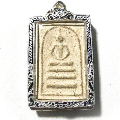Pra Somdej Taewada Pim Yai Ongk Kroo Niyom 2485 BE Takrut Koo in Silver Frame - Luang Phu Nak Wat Rakang