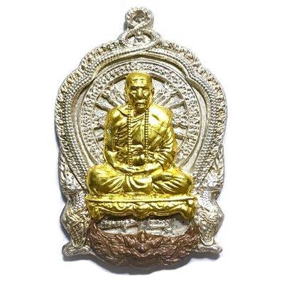 Rian Ba Chalu Nuea Ngern Ongk Tong Kam Sing Nava Solid Silver with Solid Gold Image 2554 BE Luang Phu Kambu Only 299 made
