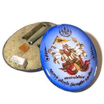 Locket Yai Chak Fa Hanuman Paed Gorn Maha Bpraab Pairee Paay 8 Arms Hanuman Sacred Powders 3 Takrut Civara Robe & Code Stamp Luang Por Foo