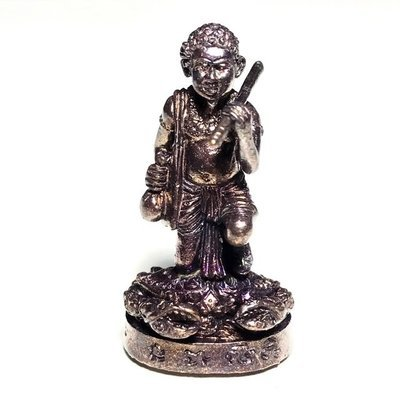 Jao Ngo Pha Maha Sanaeh Loi Ongk Statuette Nuea Samrit Ud Pong Fang Takrut Kathina Robe Ceremony Edition 2560 BE Luang Phu Nim Wat Puttamongkol