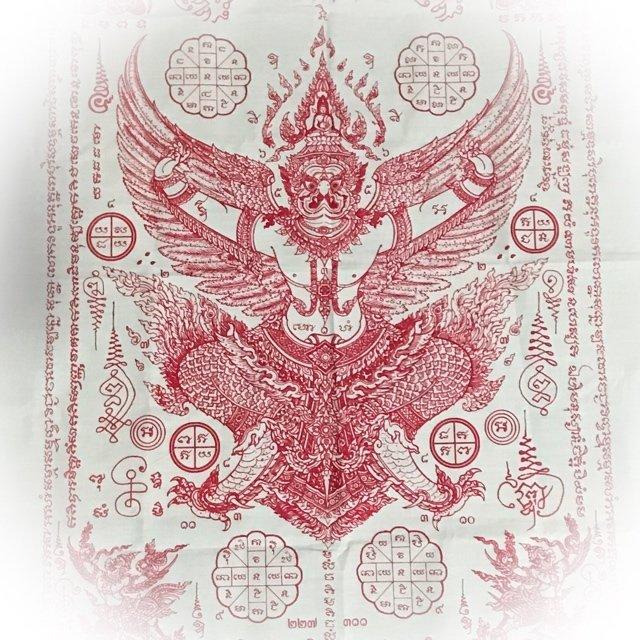 Pha Yant Paya Krut Paya Suban Bandan Sap 40 x 25 Inches LP Glom Wat Koke U-Tong