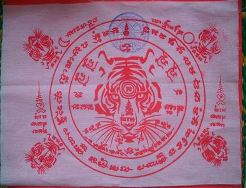 Pha Yant Suea Duean (Tiger Yantra cloth) - Suea Yai Run Pised 5.1 - Luang Por Yaem - Wat Takian 2553 BE