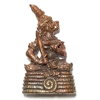 Ongkot Taharn Pra Ram Wicha Wajasit Nuea Sadta Loha Vanora General of Rama's Army Master of Convincing Speech LP Kambu