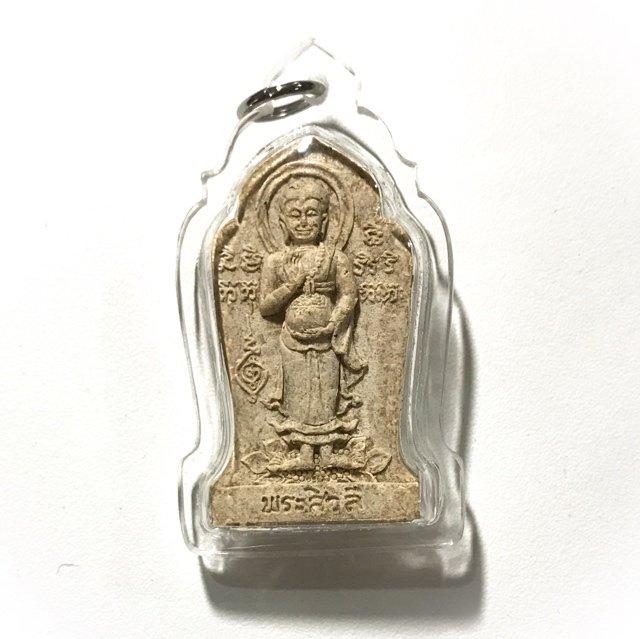 Pra Sivali Um Badtr Hlang Kumarn Tong Pong Wan Gem Fragments 1 Silver Takrut 2553 BE Luang Por Dum Wat Santitam