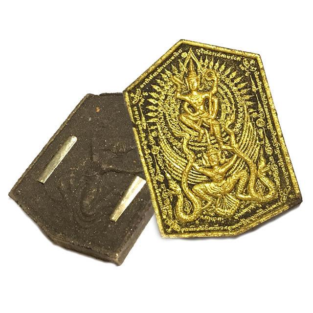 Narai Song Krut Chut Pised Vishnu on Garuda with Nagas Rama God 2 Takrut & Paetch Payatorn on Rear face Traimas 2553 Edition Luang Pu Nong Tammachodto