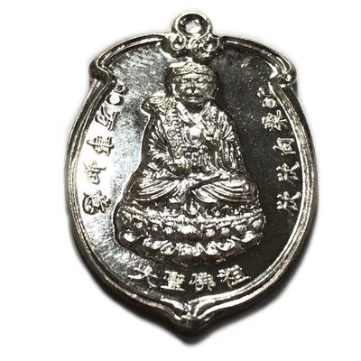 Rian Tai Sia Huk Jow Thai-Chinese Monkey Arahant God - Pang Samrej (Success) - Solid Silver #149 Limited Series First Edition - Wat Sam Jeen 2554 BE