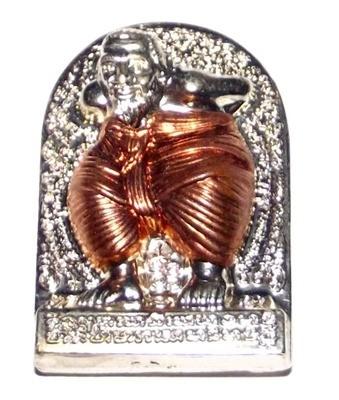 Hun Payont Dta Ba Khaw in Nuea Albaca + Sacred Copper - 'Hmeun Yant' Edition (1000 Yantra) 2555 BE - Por Tan Kloi