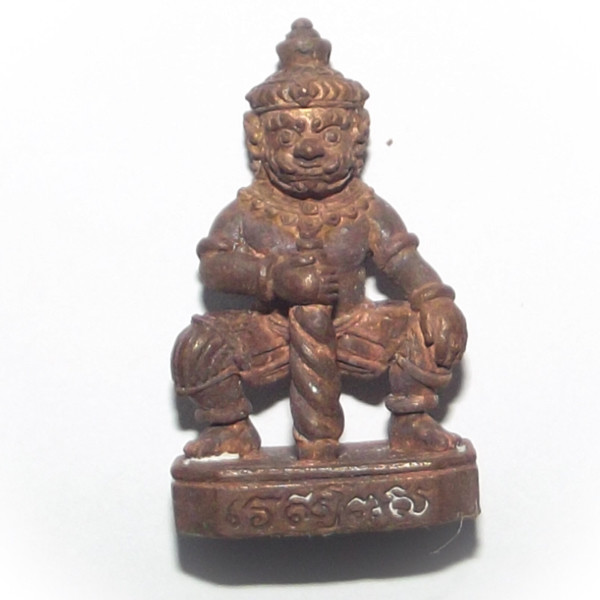 Taw Waes Suwan Asura Deva Loi Ongk - Nuea Samrit - Sacred Dork Tong Powders + Silver Takrut Sariga - Ta Poon (Forest Lay Sorceror)