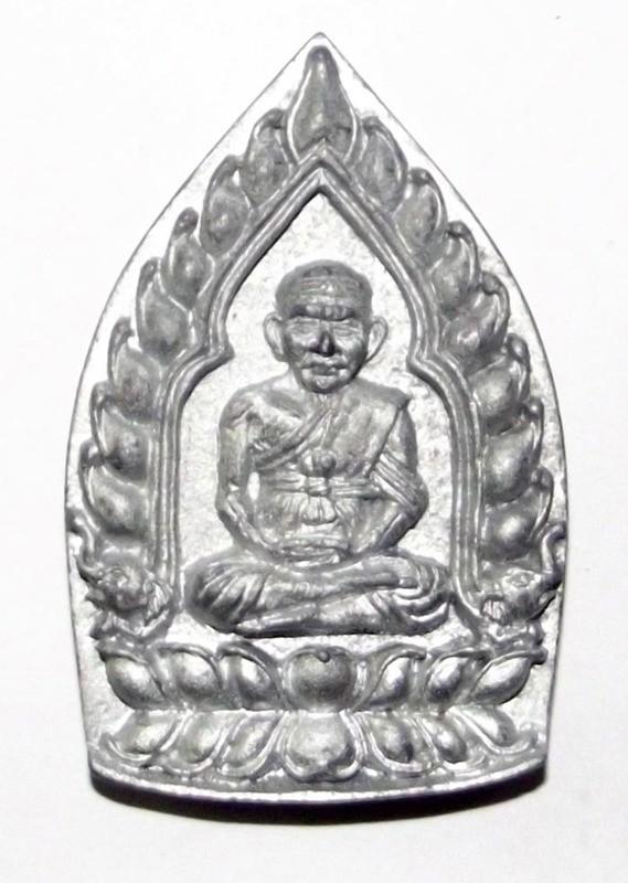 Rian Jao Sua Nirandtarai Kong Grapan Klaew Klaad + Maha Lap Maha Sethee Invincible Millionaire amulet - Silver+Leaden Buddha Image Metals - Pra Ajarn Daeng Opaso 2555 BE