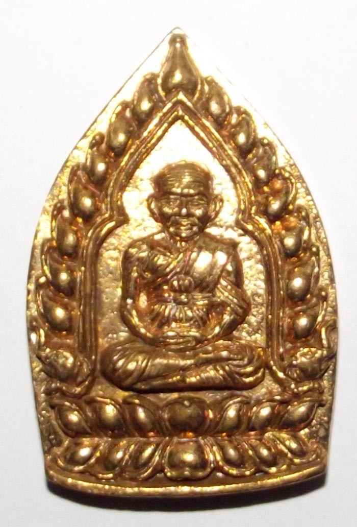 Rian Jao Sua Nirandtarai Kong Grapan Klaew Klaad + Maha Lap Maha Sethee Invincible Millionaire amulet - Sacred Temple Bell Brass - Pra Ajarn Daeng Opaso 2555 BE
