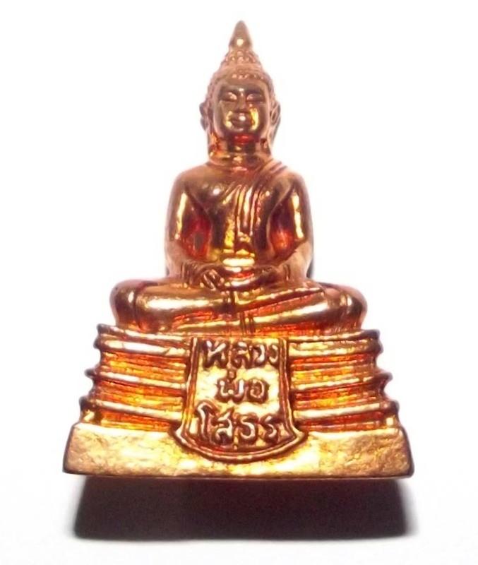 Pra Luang Por Sotorn Loi Ongk Statuette - Nuea Tong Tip (Divine Gold) - Benja Nava Mongkol Edition 2555 BE - Wat Sotorn Voraram