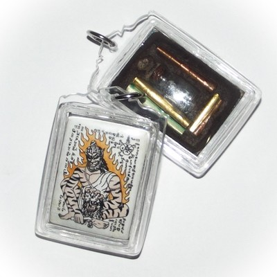 Locket Phu Jao Saming Prai (Tiger Face Ruesi) - Yellow Version - Ud Nam Man Prai + Chin Aathan relic + 4 Takrut 'Bucha Kroo 2555 BE' Edition - Pra Ajarn Oe - Free Casing