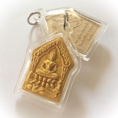 Khun Phaen Pong Prai Kumarn - White Sacred Powder + Monks Hair - Gold Leaf Image - Chalong Somsak Pra Kroo Chan Ek edition 2556 BE - Luang Phu Sin - Wat Laharn Yai