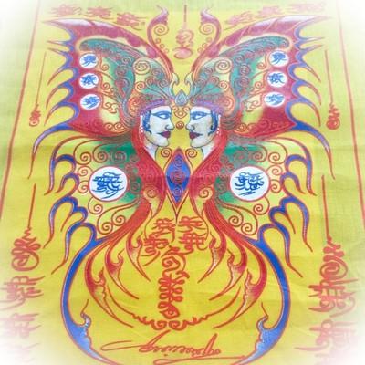 Pa Yant Taep Jamlaeng- Butterfly King Deity- Yellow Sacred Yant Cloth- Kroo Ba Krissana Intawanno- Sae Yid 60 Edition