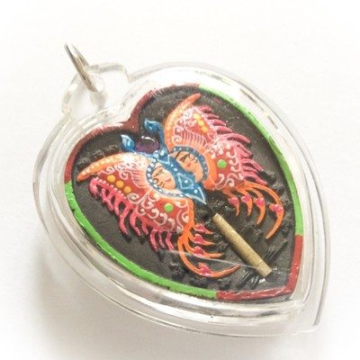 Hua Jai Taep Pamorn Maha Sanaeh - Butterfly King Heart Large Edition - Nuea Pong Sariga Dong - Silver Takrut, 10 Gems - Sae Yid 60 Edition 2557BE